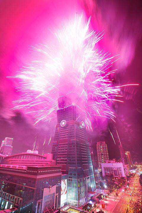 <div class='meta'><div class='origin-logo' data-origin='none'></div><span class='caption-text' data-credit='AP Photo/Wally Santana'>A fireworks display is set off from the Taipei 101 skyscraper during the New Year's Eve celebrations in Taipei, Taiwan, Friday, Jan. 1, 2016.</span></div>