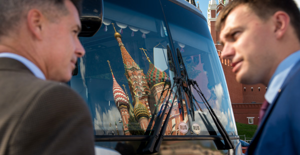"<div class=""meta image-caption""><div class=""origin-logo origin-image none""><span>none</span></div><span class=""caption-text"">Saint Basil's Cathedral is reflected in the window of the bus that brought Expedition 49 to Red Square, Thursday, Sept. 1, 2016 in Moscow. (NASA/Bill Ingalls)</span></div>"