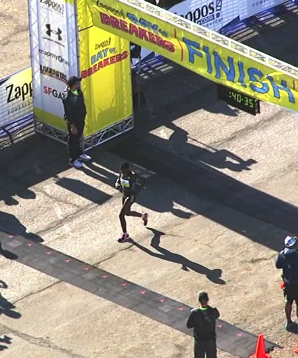 <div class='meta'><div class='origin-logo' data-origin='none'></div><span class='caption-text' data-credit='KGO-TV'>Caroline Chepkoech of Kenya is the first female runner to cross the finish line in the Bay to Breakers race in San Francisco on Sunday, May 15, 2106.</span></div>