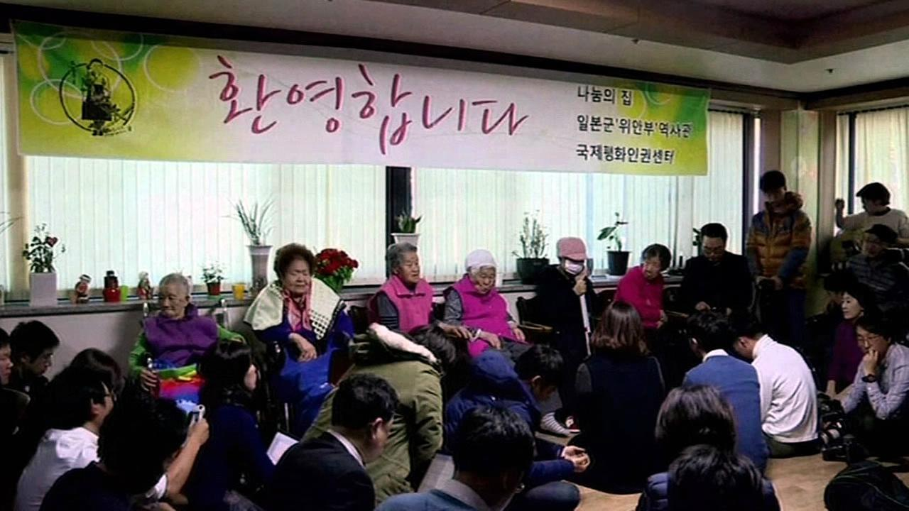 Korean comfort women survivors gathered in a room in 2015