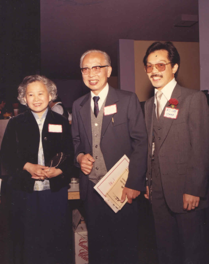 <div class='meta'><div class='origin-logo' data-origin='none'></div><span class='caption-text' data-credit='Asian Law Caucus'>This image from the early 1980s shows San Francisco Mayor Ed Lee during his time with the Asian Law Caucus.</span></div>