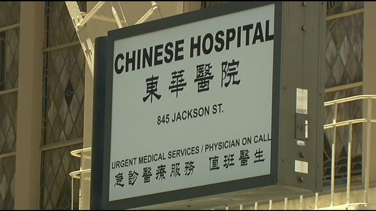 A sign for the San Francisco Chinese Hospital is seen on Monday, April 18, 2016.