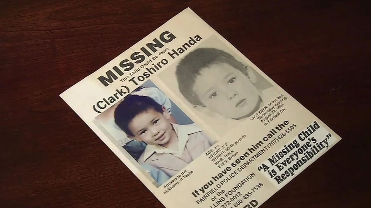 This image shows a missing flyer for Clark Toshiro Handa who disappearedfrom Fairfield, Calif.  in August of 1984. An arrest was made April 26, 2016 in his kidnapping and murder.
