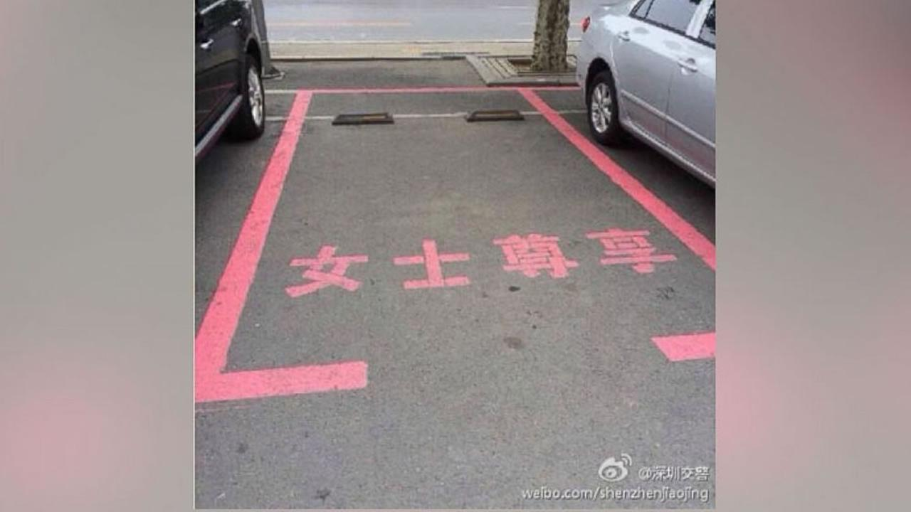 A mall in China that has ten pink parking spots reserved for women only.