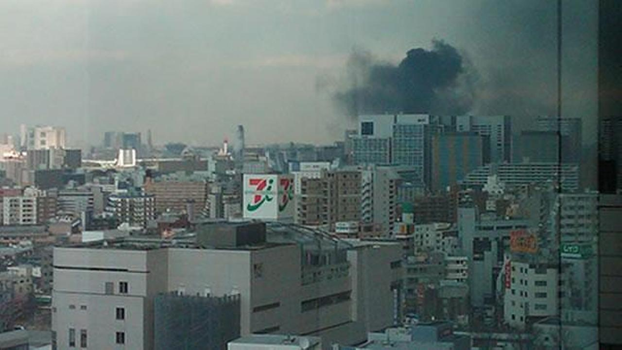 Ralph Grundler sent us this picture via uReport. He said, A fire seen from a 14th floor building in Tokyo. Im on a business trip here. (Send videos and photos to <a hrefmailto:ureport@kgo-tv.com>uReport@kgo-tv.com</a>).