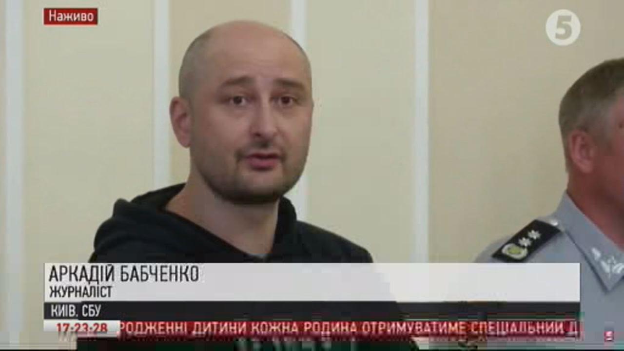 Vasyl Gritsak