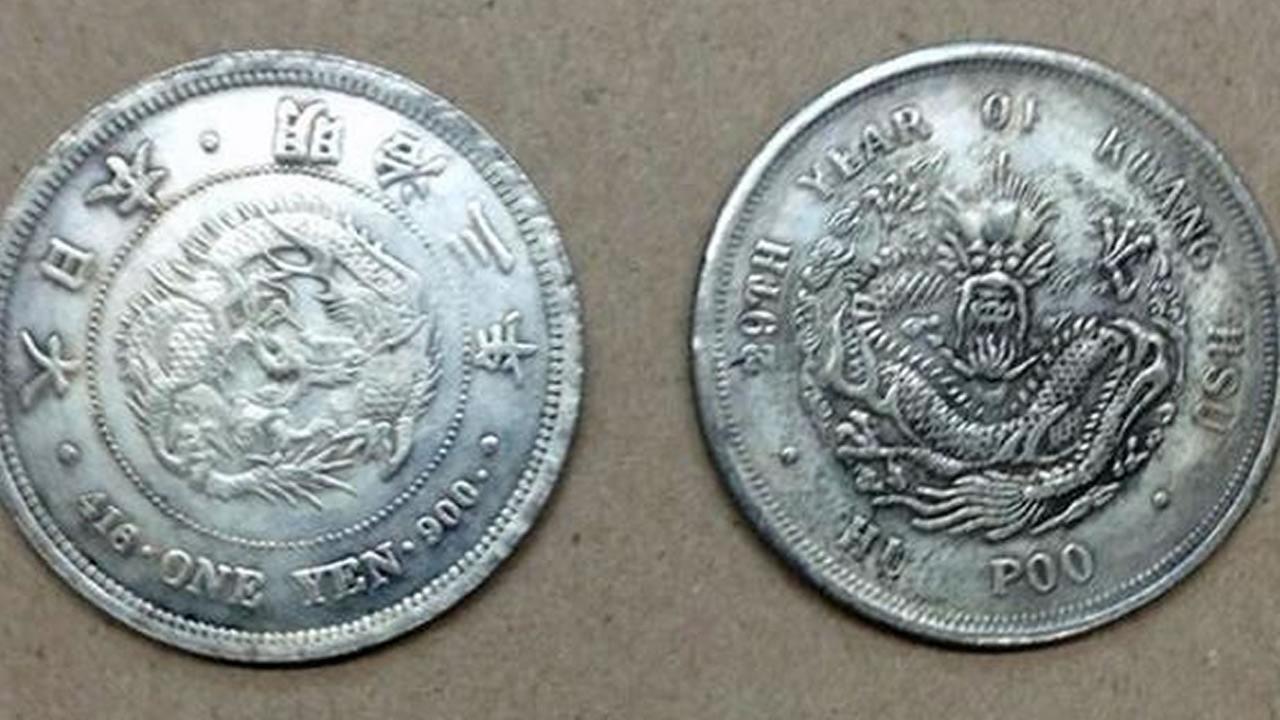 rare Asian coins