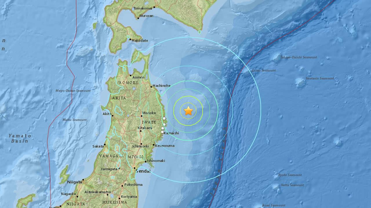 This image from the U.S. Geological Services shows where a magnitude-6.8 earthquake hit in Japan on Feb. 16, 2015.
