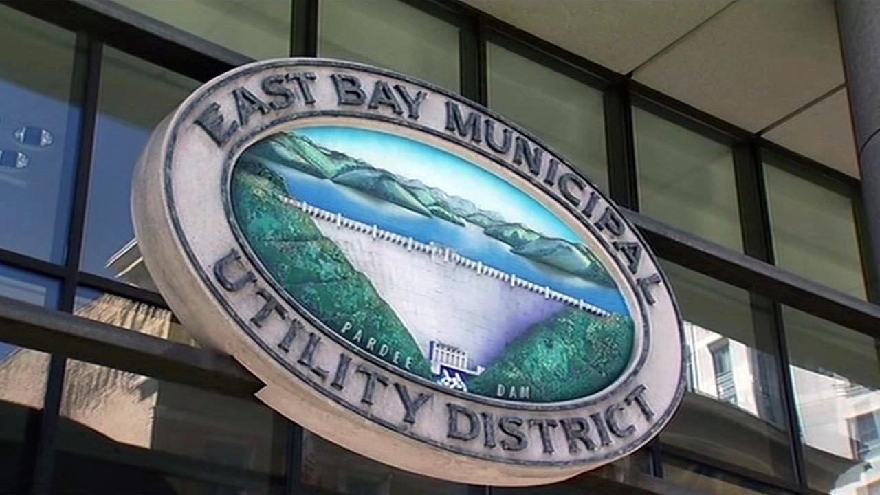 East Bay MUD headquarters