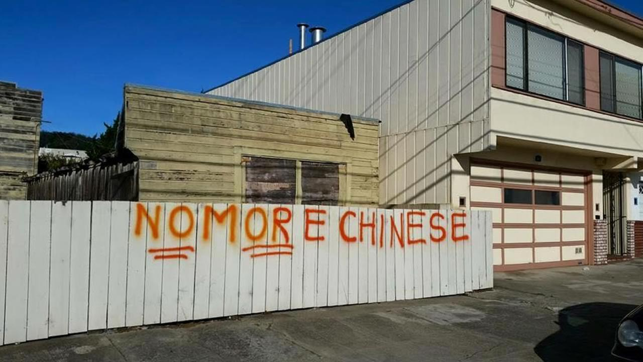On September 7, 2015, police announced that theyre investigating racist graffiti left at various locations in San Francisco as a hate crime.