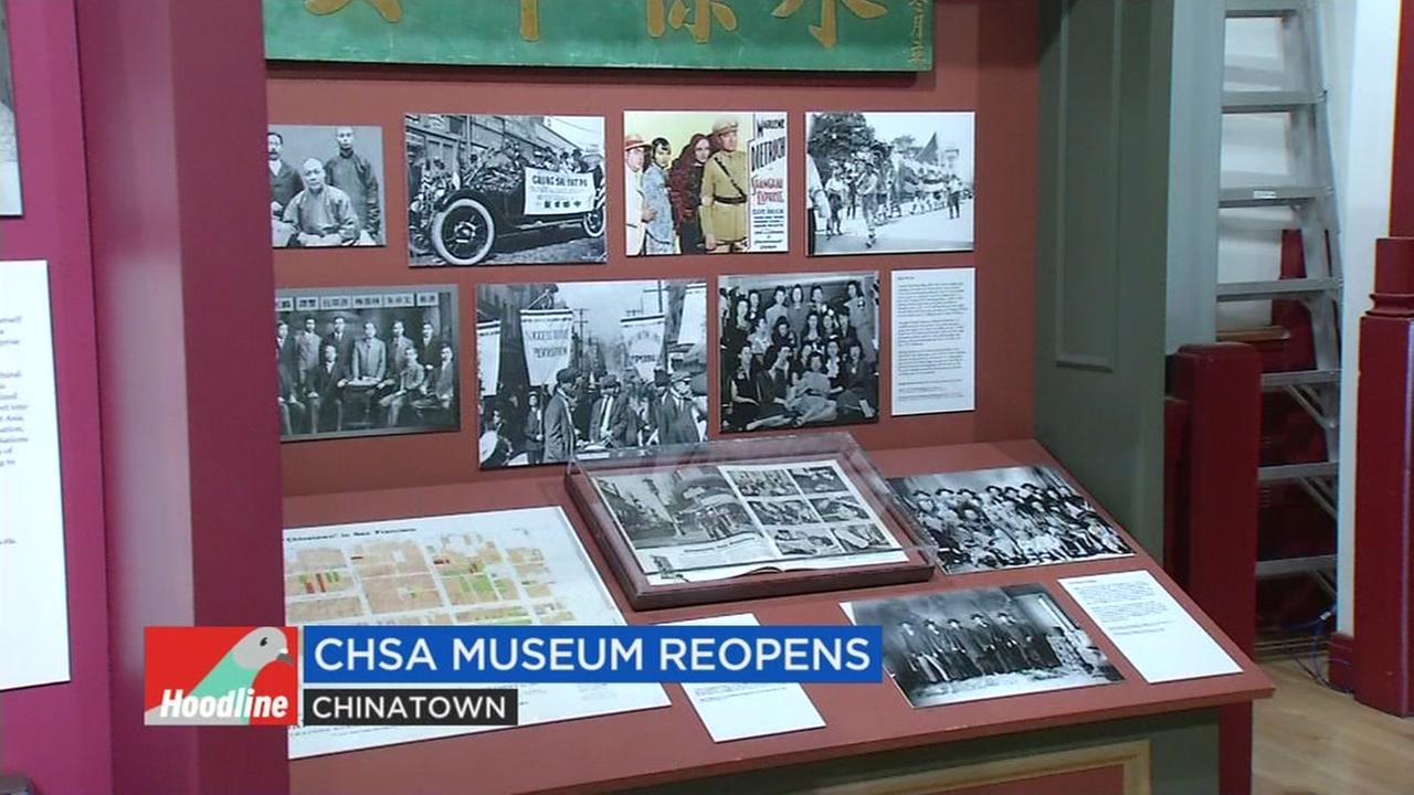 This is an undated image of the Chinese Historical Society museum exhibit in San Francisco.