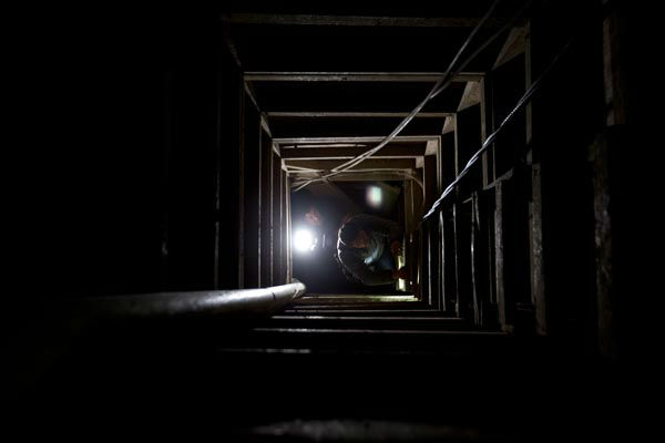 <div class='meta'><div class='origin-logo' data-origin='none'></div><span class='caption-text' data-credit='AP Photo/ Eduardo Verdugo'>Journalist climb a ladder to exit of the tunnel that according to authorities, drug lord Joaquin &#34;El Chapo&#34; Guzman used to escape from the Altiplano maximum security prison</span></div>