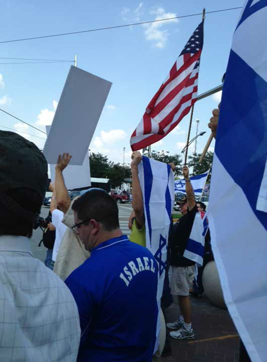 Pro-Israeli and pro-Palestinian protesters gathered outside The Galleria to voice their concerns over the violence unfolding in the Middle East right now <span class=meta>KTRK Photo</span>