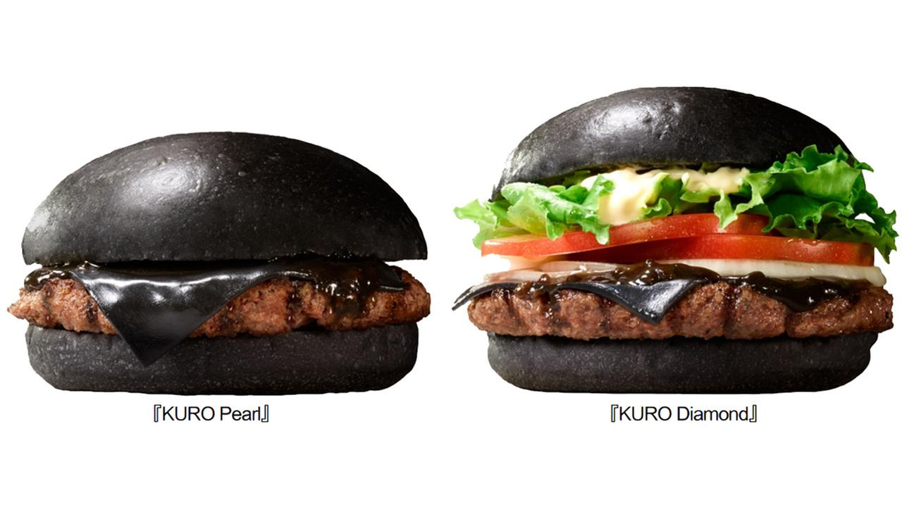 Burger King Japans black burgers