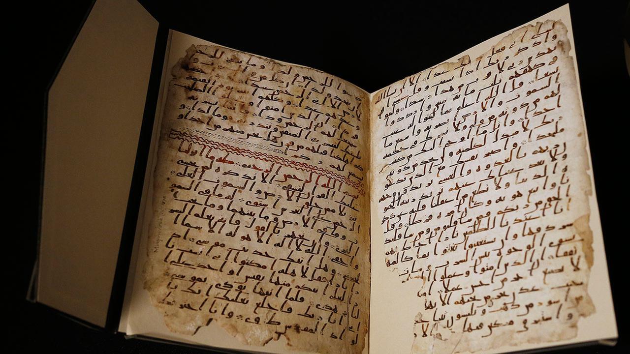 Old Quran