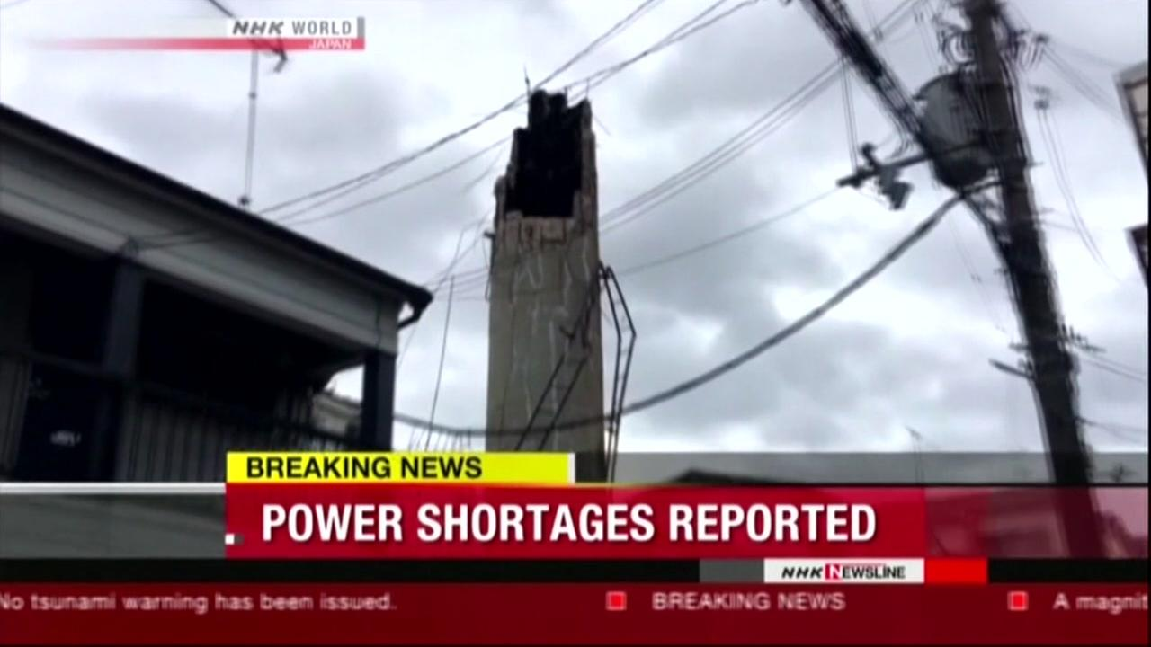 Deadly quake in Japan