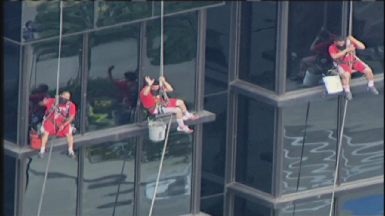 Window washers supporting Rockets