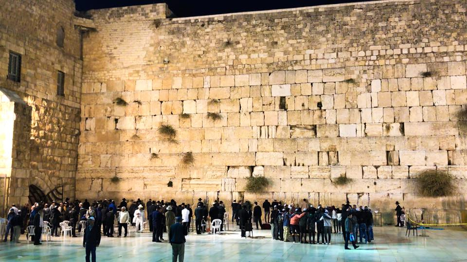 "<div class=""meta image-caption""><div class=""origin-logo origin-image none""><span>none</span></div><span class=""caption-text"">The Western Wall</span></div>"