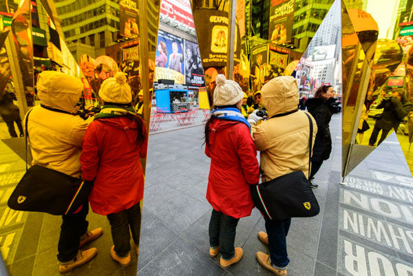 <div class='meta'><div class='origin-logo' data-origin='none'></div><span class='caption-text' data-credit='WABC Photo / Mike Waterhouse'>A romantic, mirrored art exhibit called 'Heart of Hearts' is on display to celebrate Valentine's Day in Times Square.</span></div>