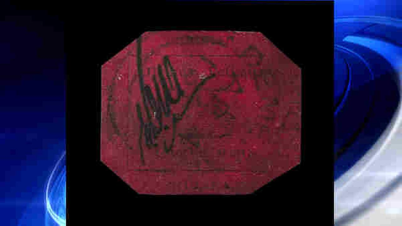 $9.5 million rare stamp sets record at New York City auction