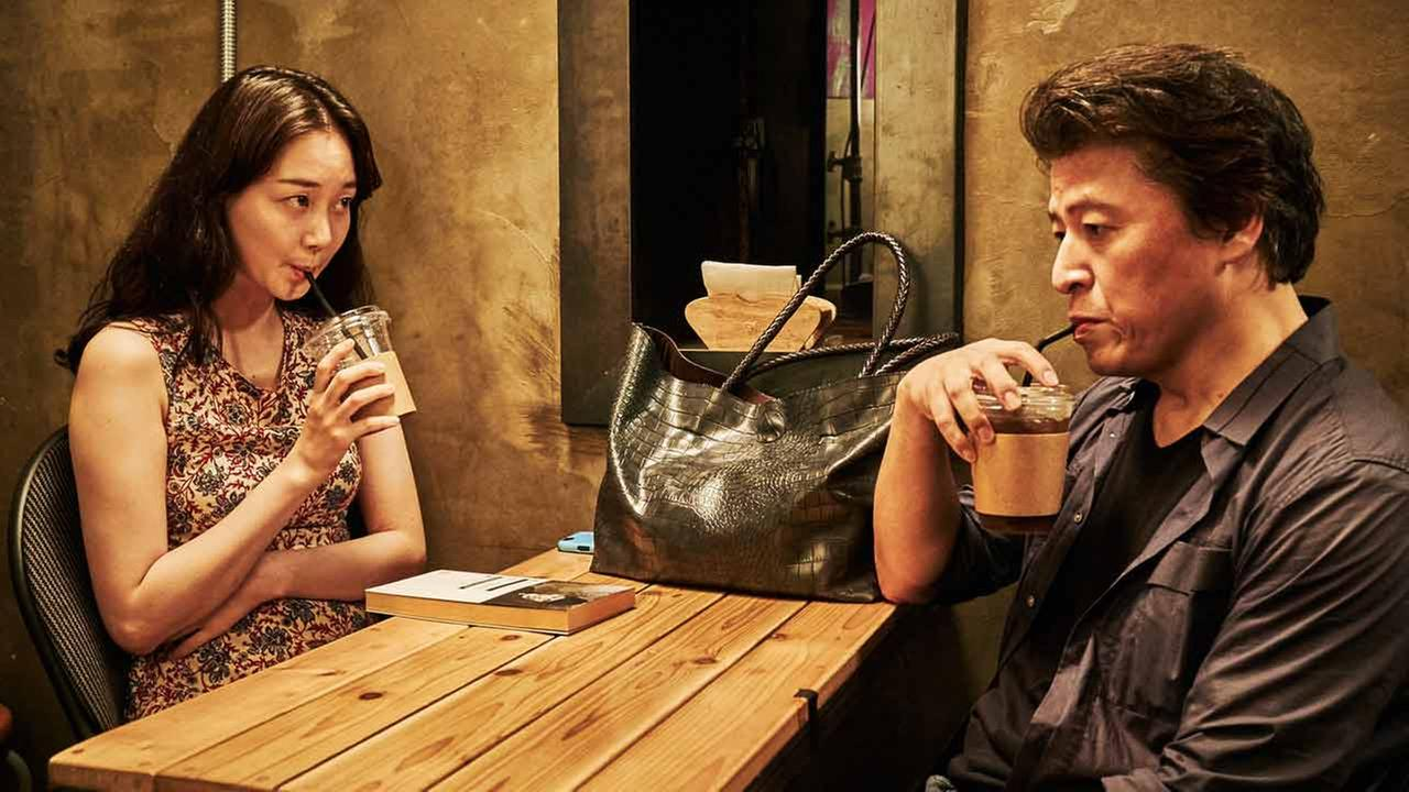 Yourself and Yours: the endlessly prolific Hong Sangsoo continues his exploration of the painful caprices of modern romance with this sophisticated break-up/make-up comedy.Film Society of Lincoln Center
