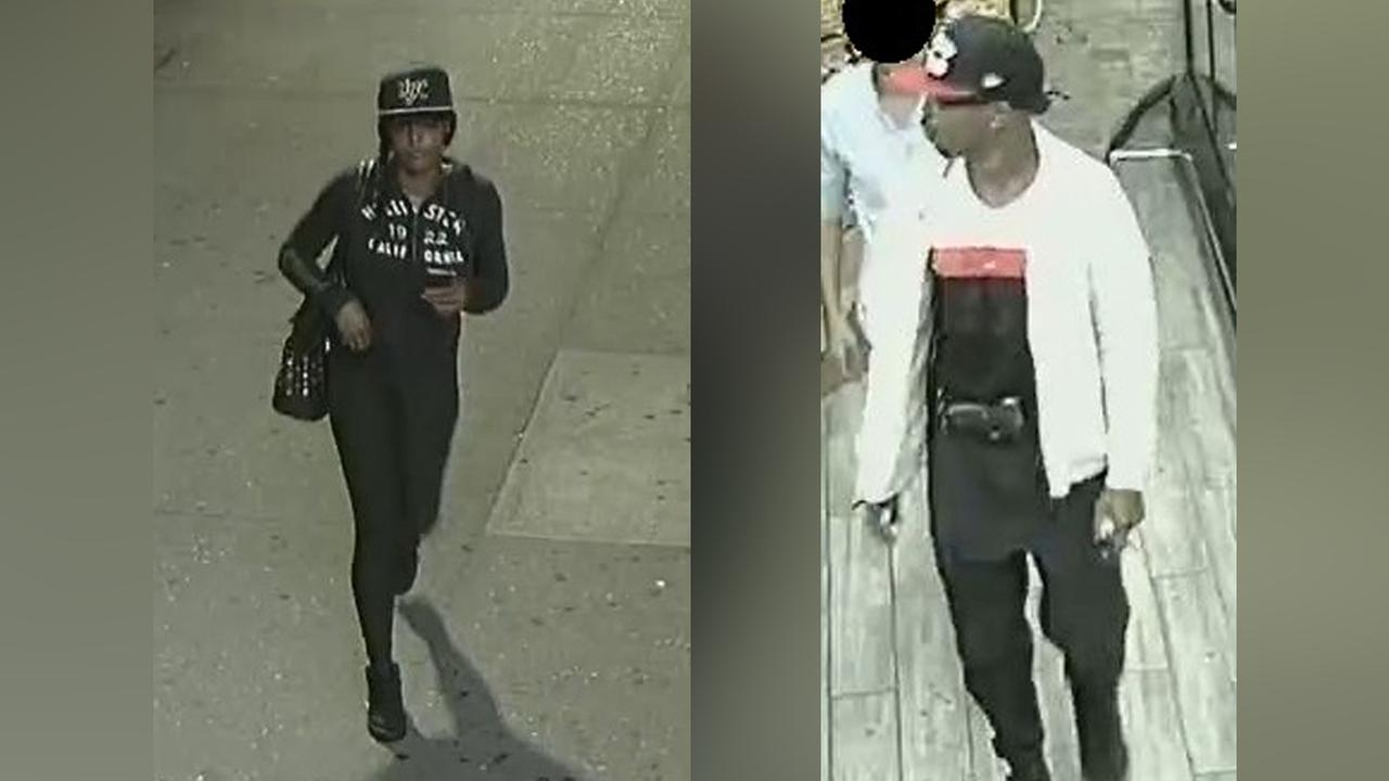 NYPD surveillance photos