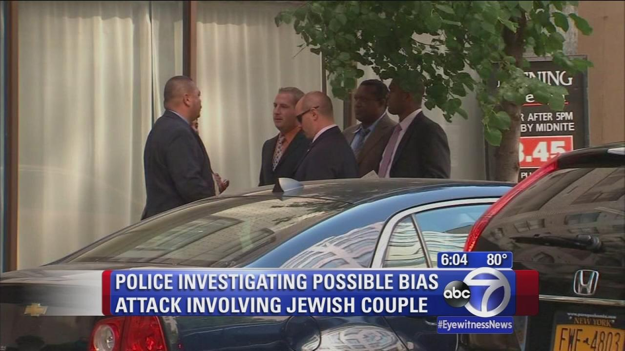 Police investigate possible bias attack on Upper East Side