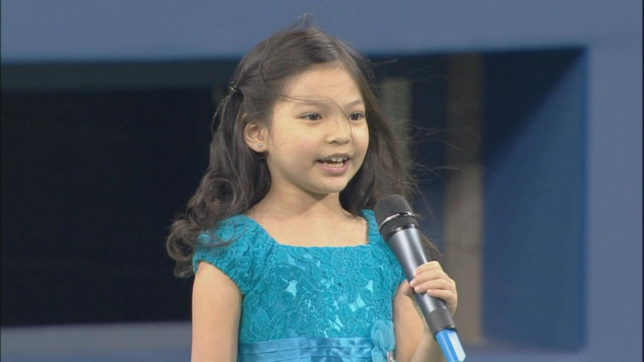7-year-old girl from Jersey City sings at US Open