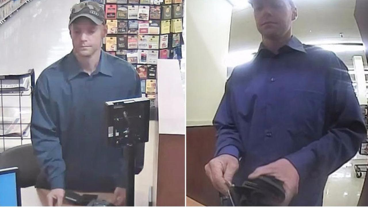 Bank robbery surveillance images