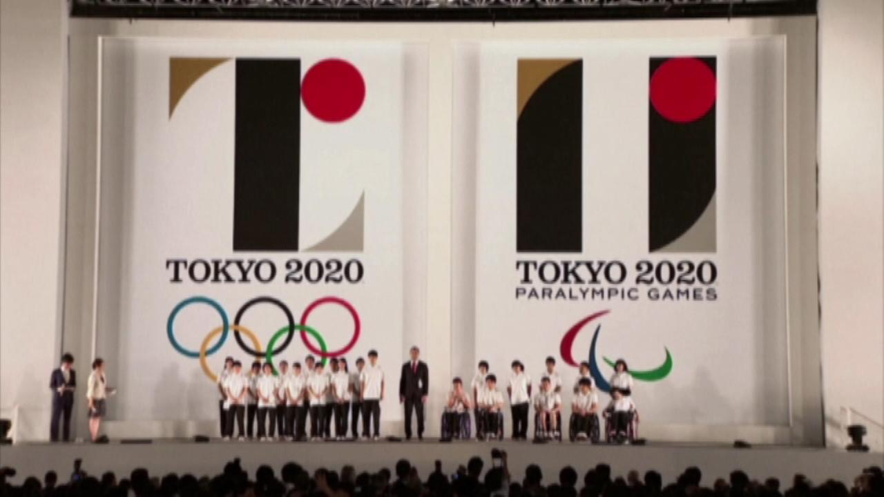 Tokyo Olympic organizers on Tuesday decided to scrap the logo for the 2020 Games following another allegation its Japanese designer might have used copied materials.