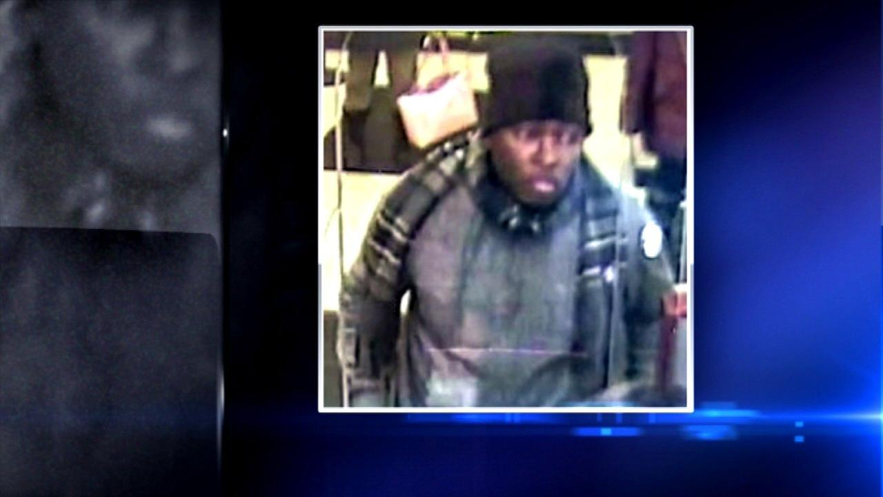 'Pinball Bandit' strikes for 6th time, hitting bank in Hyde Park