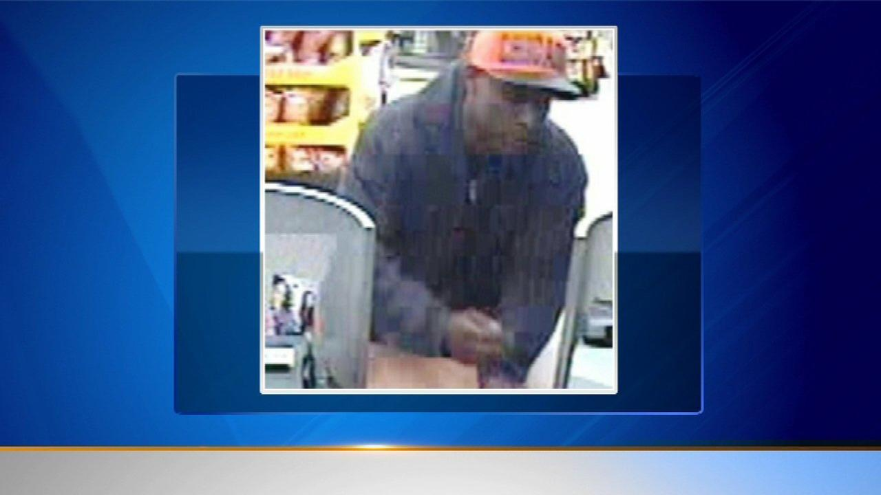 Bank robber strikes again in Chicago suburbs