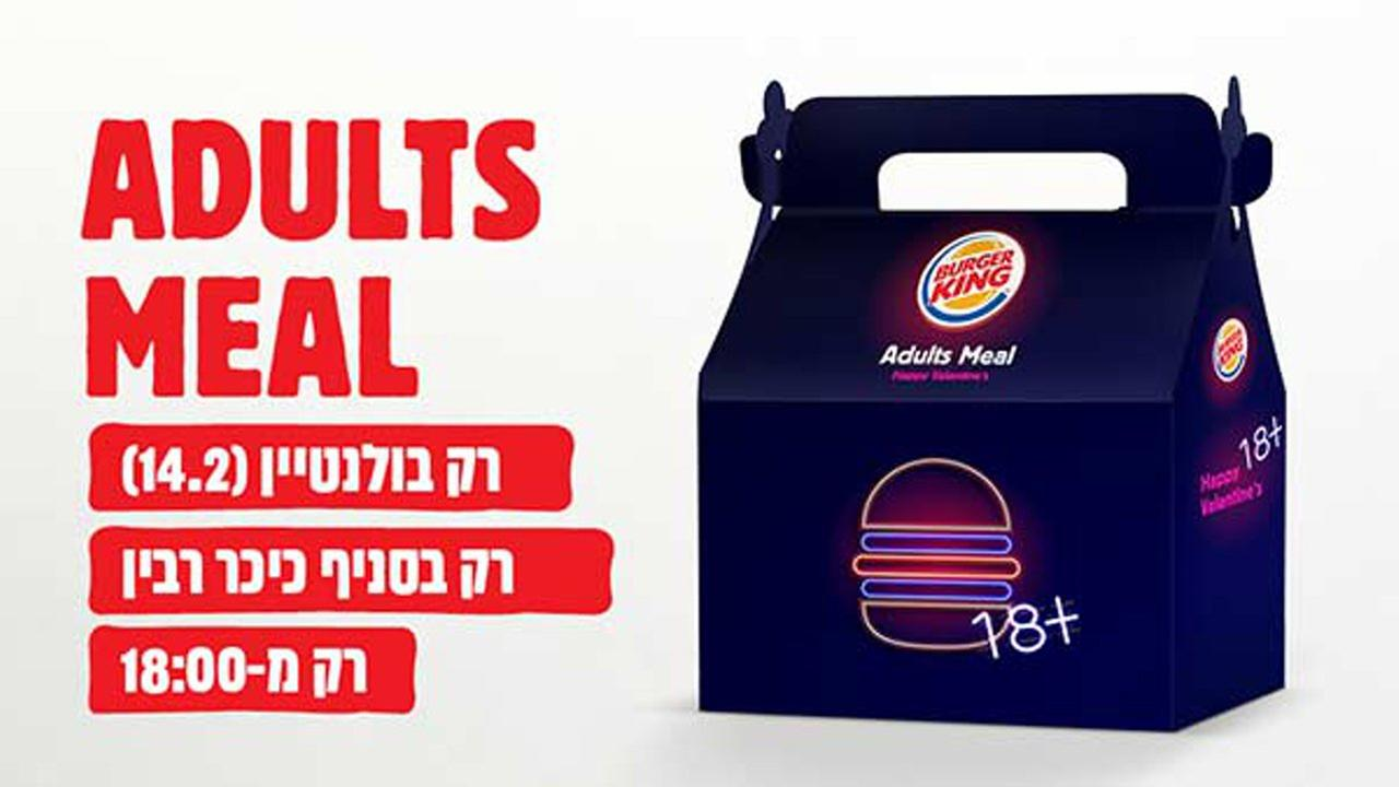 burger king adult toy