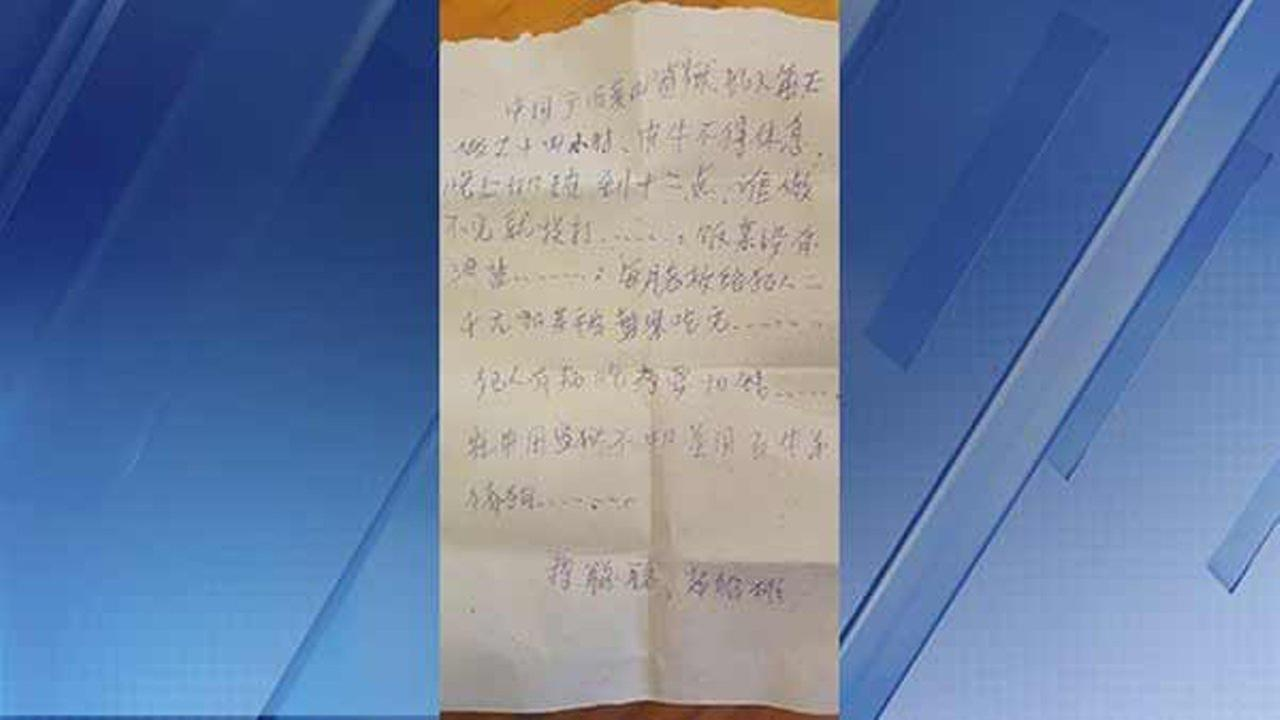 An Arizona woman says she believes she found a note from a Chinese prisoner pleading for help, claiming he or she was being forced to work under abusive conditions.