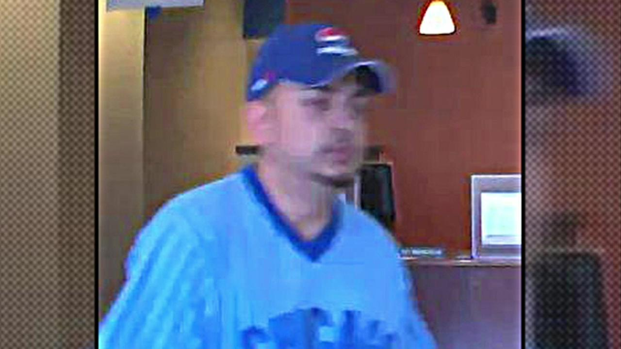 The FBI said the man who robbed the Chase Bank in Northlake on Friday is the No Boundaries Bandit.
