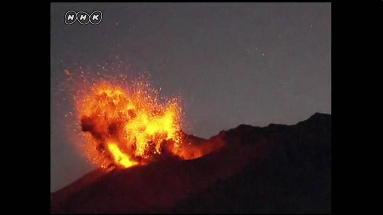 Volcano erupts in Japan