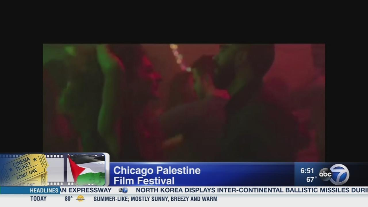 Chicago Palestine Film Festival
