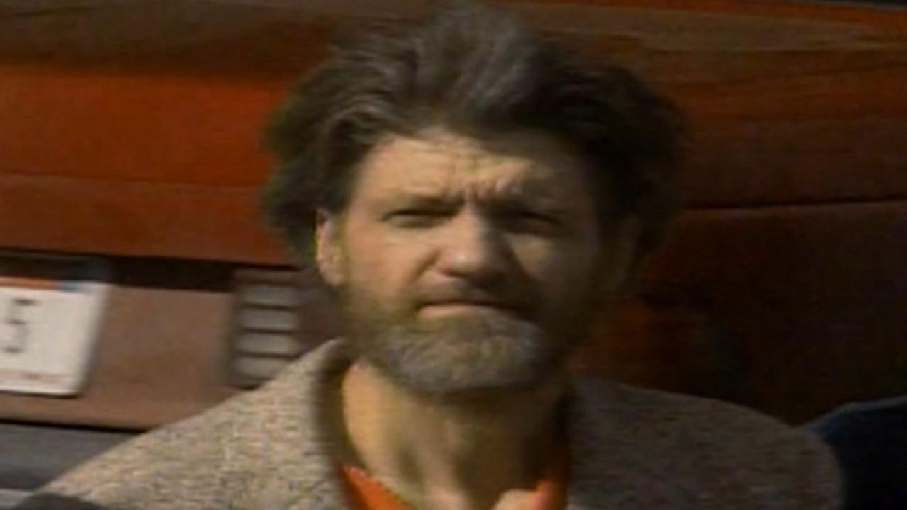 Unabomber Ted Kaczynski plants 1st bomb in Chicago 30 years ago