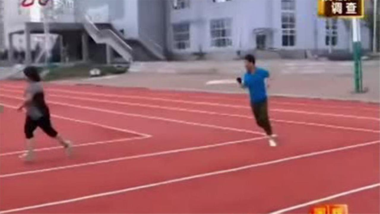 VIDEO: Could you run on a rectangular track?