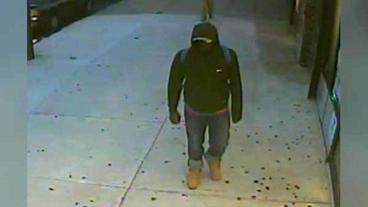 Suspect sought for armed robbery in Juniata Park