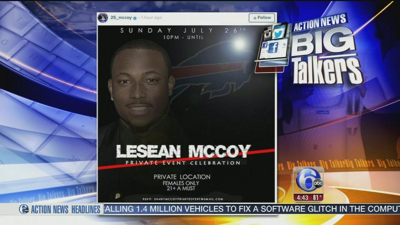 VIDEO: LeSean McCoy exclusive party invite