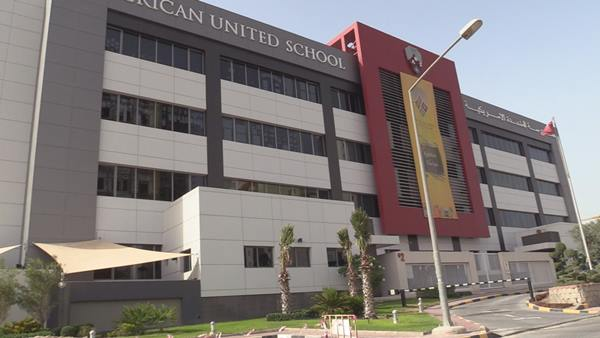 <div class='meta'><div class='origin-logo' data-origin='none'></div><span class='caption-text' data-credit='ABC11 Photojournalist Adolfo Ibarra'>This is the school where they teach, The American United School.</span></div>