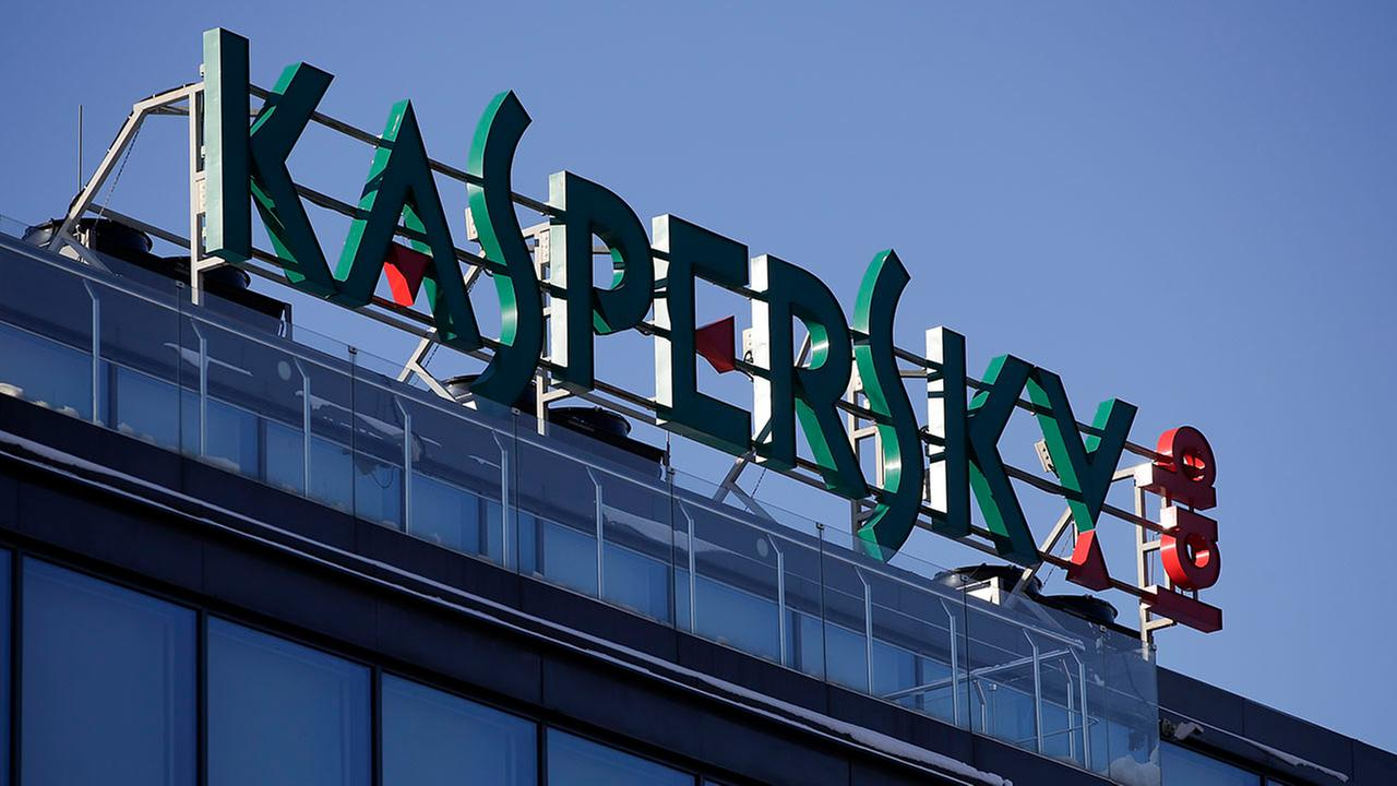 Kaspersky headquarters
