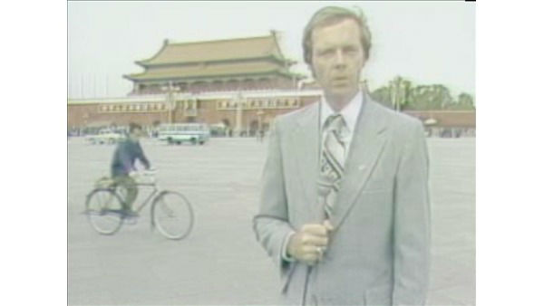 <div class='meta'><div class='origin-logo' data-origin='none'></div><span class='caption-text' data-credit='WTVD Photo'>Larry Stogner reports from China in 1979.</span></div>