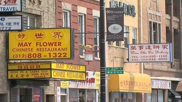 New Chinatown Restaurants in Chicago