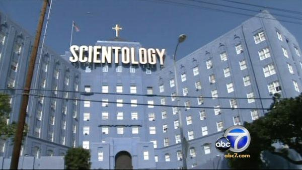 Ex-Scientologists to expose alleged abuse