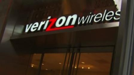 A Verizon store front is seen in this undated file photo.