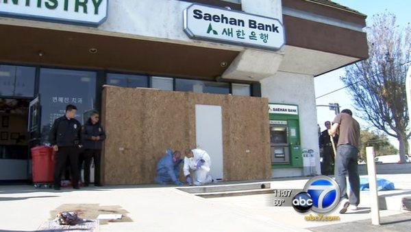 Bank hostage suspect was upset with manager