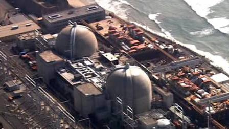 The San Onofre Nuclear Generating Station is seen in this file photo.