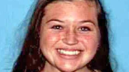Kyndall Jack, 18, is seen. She and N
